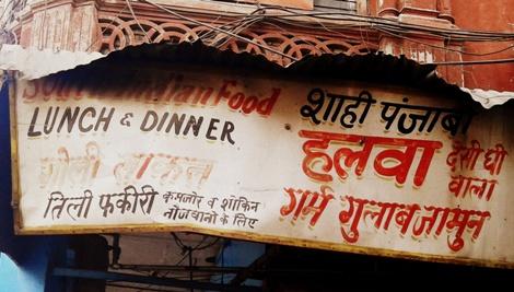 Sign-post in Chandani Chowk